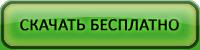 Guf (Гуф) - Скит 1
